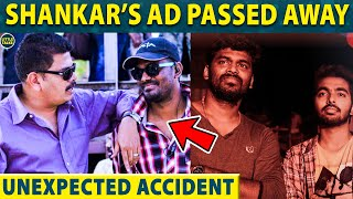 SHOCKING : GV Prakash's Director is no more | Young AD of Director Shankar | Deepest Condolence - 15-05-2020 Tamil Cinema News