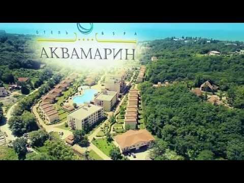 Аквамарин Отель & SPA