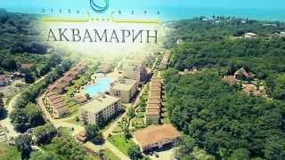 Аквамарин Отель & SPA(«Аквамарин» Отель&СПА — высококомфортабельная гостиница в Туапсе. Мы по оптимальным ценам предлагаем..., 2014-07-25T21:11:11.000Z)