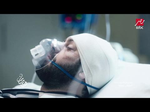 النجم عمرو يوسف في #عشم_إبليس ..رمضان 2017 على #MBCMASR