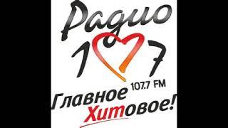 Купер-шоу (радио 107) - говорим о критике