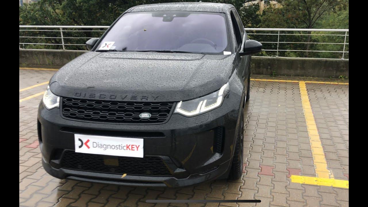 Key Programmer Land Rover Discovery Sport 2020 key programming emergency start device