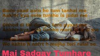 Download Love & sad shayari in hindi & Urdu. Main aur Tanhai MP3 song and Music Video