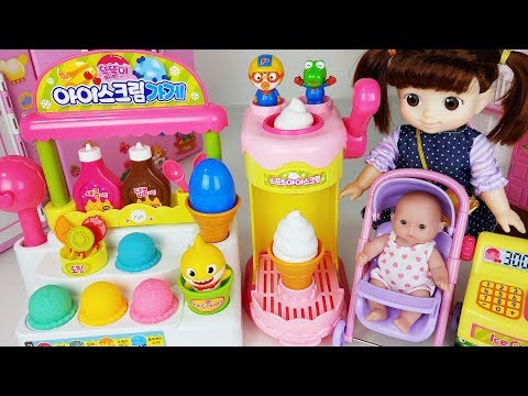 Baby doll and colors Ice cream shop toys baby Shark play - 韱犾澊氇�