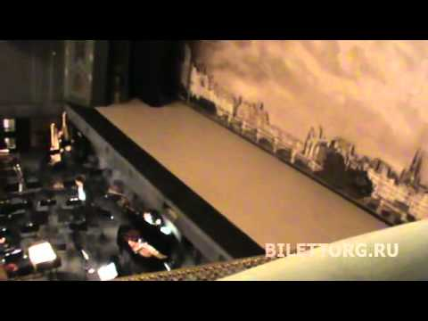 Новая сцена Большого театра, бельэтаж, обзор зала