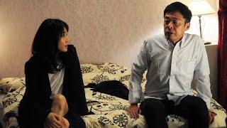 光石研は連続ドラマ『W不倫の悲劇』の共演者である、山口紗弥加に誘わ...
