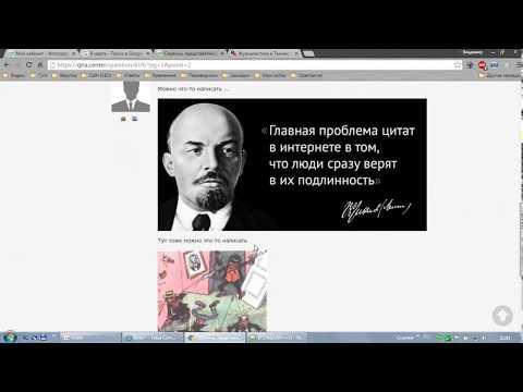 Социолог Рогозин Народ просто в ужасе смотрит на то, что