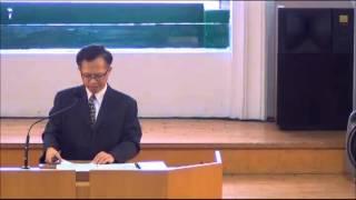 20130915浸信會仁愛堂主日信息