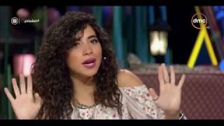 تعشبشاي - إنجي أبو السعود تشرح يعني ايه إسم برنامجها ( ڤينييت )