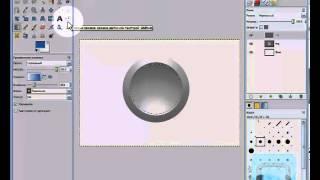 Видео уроки по GIMP для начинающих  Урок 1 1]