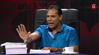 360 with Dayasiri Jayasekara ( 08-01-2018 ) Thumbnail
