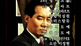 The Age of Heroes, 68회, EP68 #08