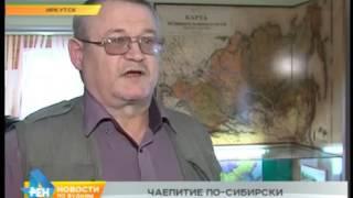 Иркутск, чайный путь