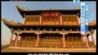 中国大视界2015 07 05 Qimila Net 旗米拉论坛