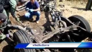 Serial Bomber in Pattani, #รถยนต์ ทรัพย์สินพังเสียหาย #บริษัทประกันภัย ยังไม่กล้าเหยีบเลย