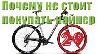 видео велосипед бенетти