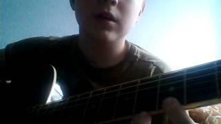 Как играть песню на гитаре в траве сидел кузнечик