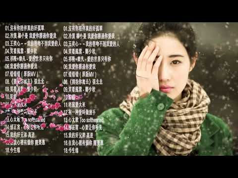 The Best Chinese Song Greatest Song Of All Time 2020