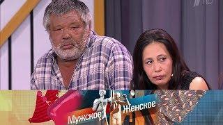 Мужское / Женское - Мужское / Женское. Выпуск от25.07.2017