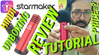 Starmaker mic review in hindi Starmic unboxing review, tutorial, specification. Starmic vocal master