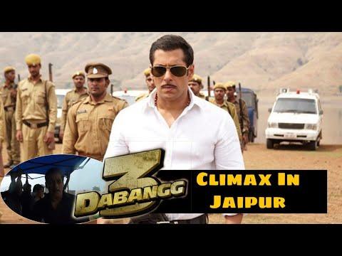 Dabangg 3 Shooting Video, Salman Khan In Jaipur, Dabangg 3 Special Climax Scene shoot Mp3