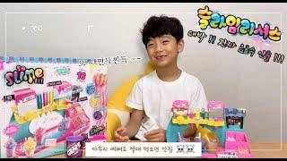 """7살 어린이 유튜버 - """"슬라임리셔스 슬라임스테이션""""장…"""