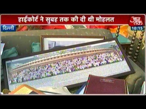 Congress MP Adhir Ranjan's Bunglow Evacuated