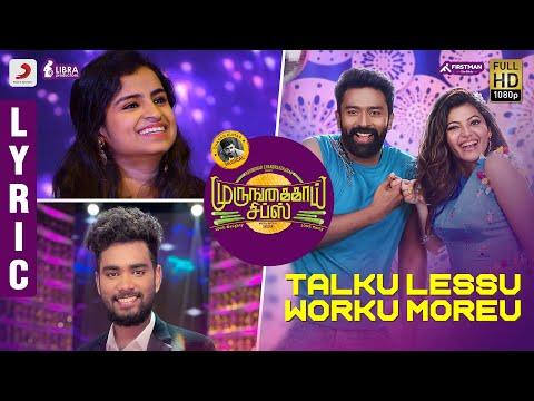 Murungakkai Chips - Talku Lessu Worku Moreu Lyric   Shanthnu Bhagyaraj, Athulya Ravi   Dharan Kumar