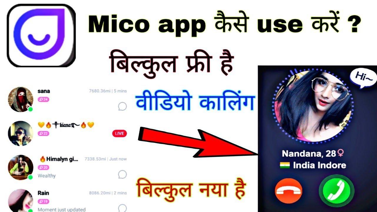 Mico dating app
