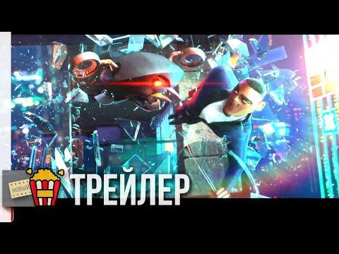 КАМУФЛЯЖ И ШПИОНАЖ — Русский трейлер #2 | 2019
