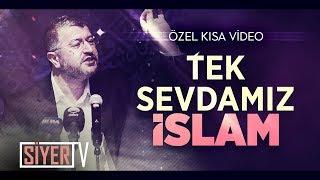 Tek Sevdamız Var O Da İslam! | Muhammed Emin Yıldırım (Özel Kısa Video)