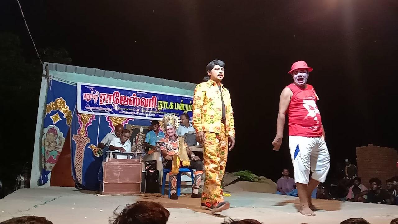 Betting bangarraju neelamegam subramanian melbourne victory vs central coast mariners betting expert soccer