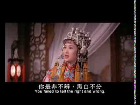 Return Of The Phoenix (1962) Shaw Brothers **Official Trailer** 鳳還巢