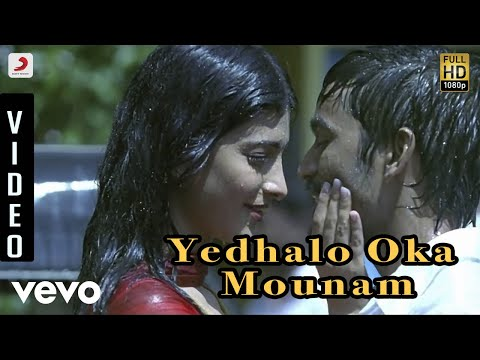 3 Telugu Yedhalo Oka Mounam Video  Dhanush, Shruti  Anirudh