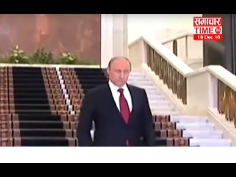 Forbes Lists Putin As 'Most Powerful Man In The World | Samachar Times
