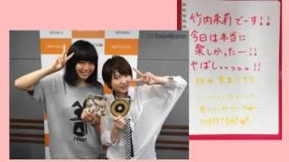 スマイレージステーション 1422(ラジオ日本)での一幕。 勝田里奈 ...