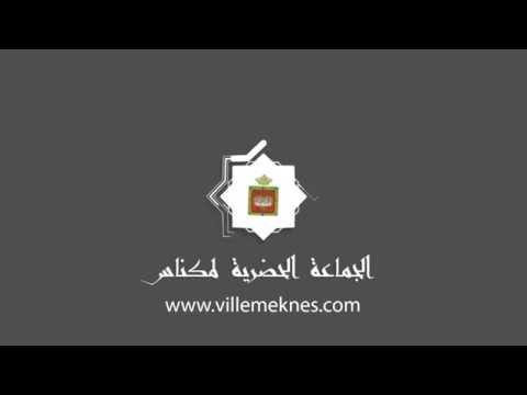 Commune urbaine Meknès