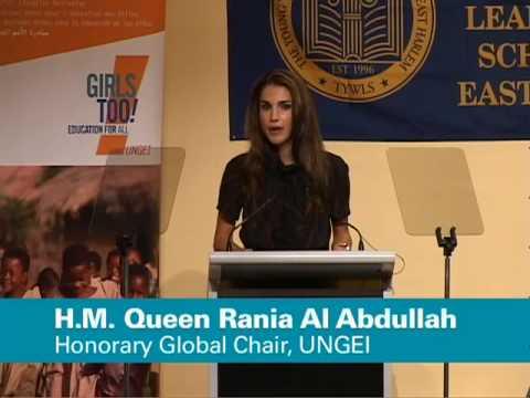 UNICEF: Queen Rania congratulates young women in Harlem