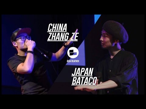 Zhang Ze(CHN)vs Bataco(JPN)|Asia Beatbox Championship Top 8 Beatbox Battle