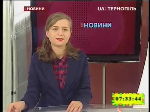 UA: Тернопіль: 16.10.2019. Новини. 7:30