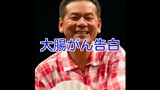 今井雅之さん末期がんで激痩せ舞台を降板【画像】代役は重松隆志 告白「...