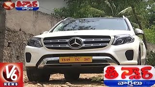 Hyderabad Police Bust Luxury Cars Scam | Conman Offers 30% Discount...
