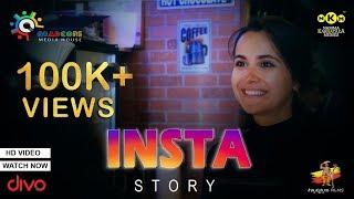 Insta Story Kannada Short Film NKM Creations
