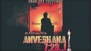 ANVESHANA 7:23..! || Latest Telugu Short Film || Directed by R Dileep