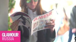 Модная деревня Glamour