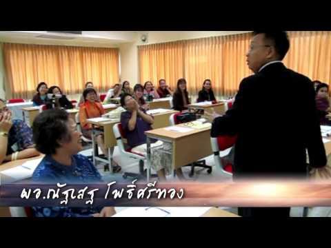 ครูชำนาญการพิเศษ วันที่ 6-9 มิ.ย.2555 ห้อง402 (ระยะ3) mpg