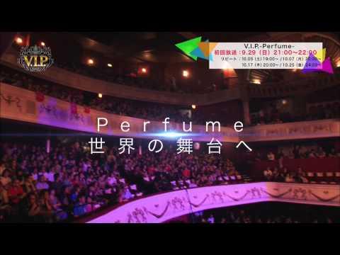 SSTV   Perfume VIP預告2013 09 26