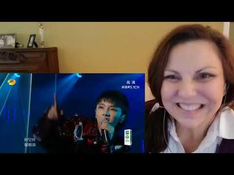 Hua Chenyu REACTION (Scream)