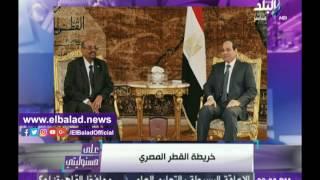 أحمد موسى: وسائل إعلام مصرية تعرض الخريطة دون حلايب وشلاتين «فيديو»