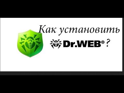 Как установить бесплатно антивирус Dr.Web для Android
